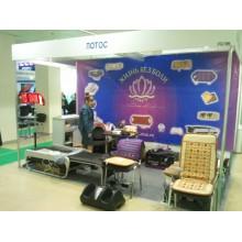 Международная выставка 2013